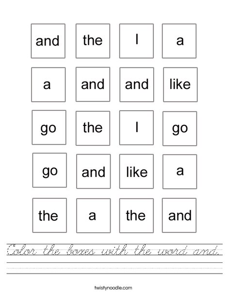 Sight Words Boxes Worksheet