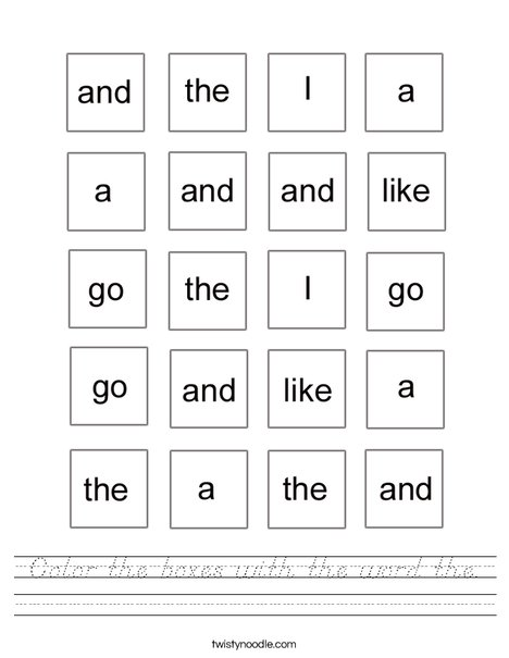 worksheet word  Boxes sight color Sight Words Worksheet