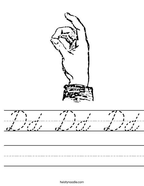 Sign Language Letter D Worksheet