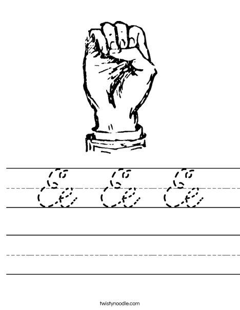Sign Language Letter E Worksheet