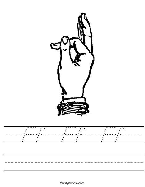 Sign Language Letter F Worksheet