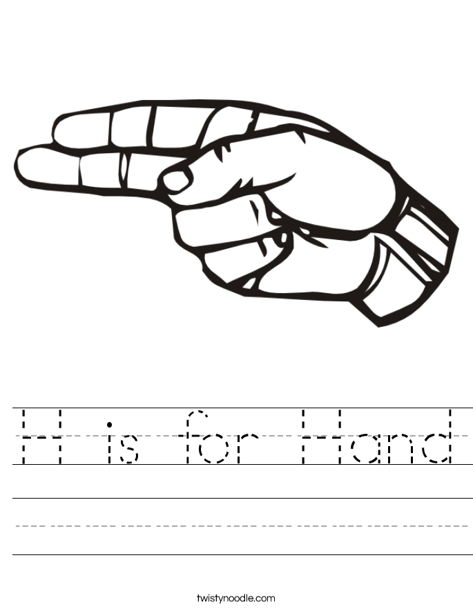 H is for Hand Worksheet