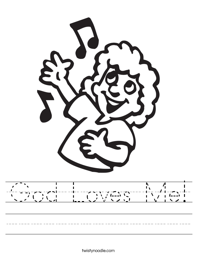 God Loves Me! Worksheet