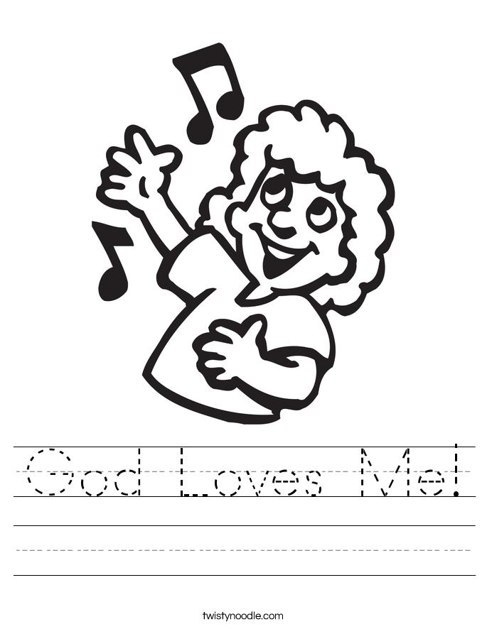 God Loves Me! Worksheet