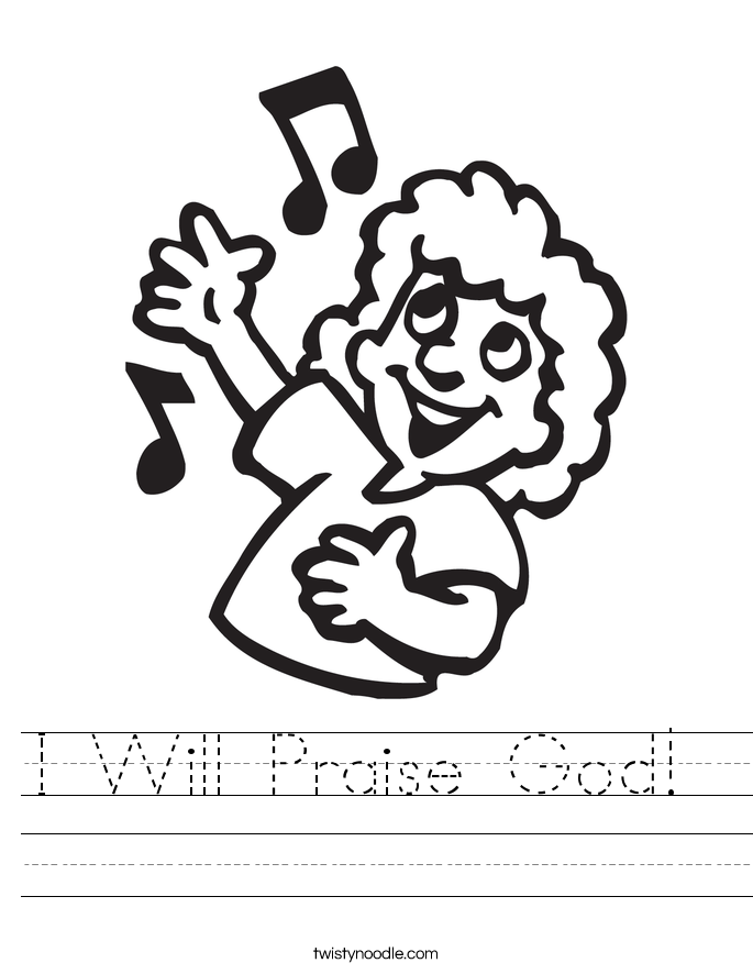 I Will Praise God!  Worksheet