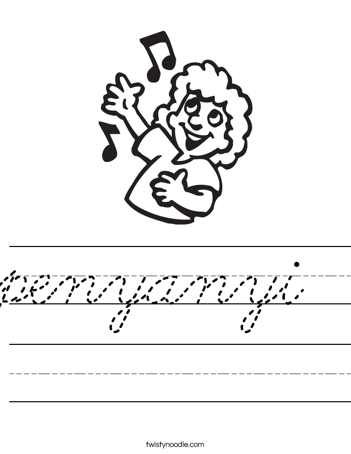 penyanyi Worksheet