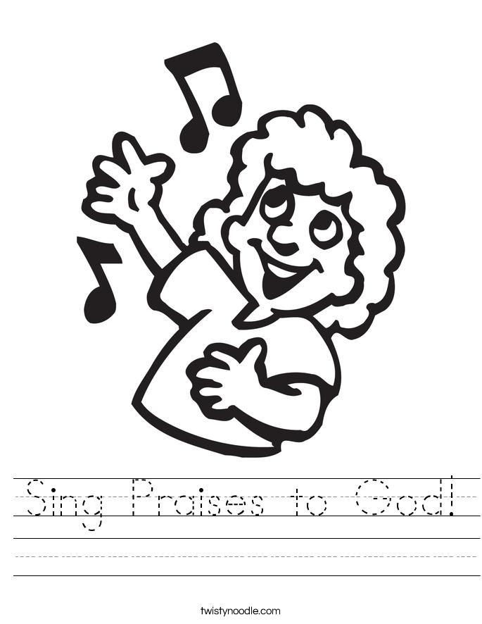 Sing Praises to God! Worksheet