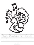 Sing Praises to God! Worksheet