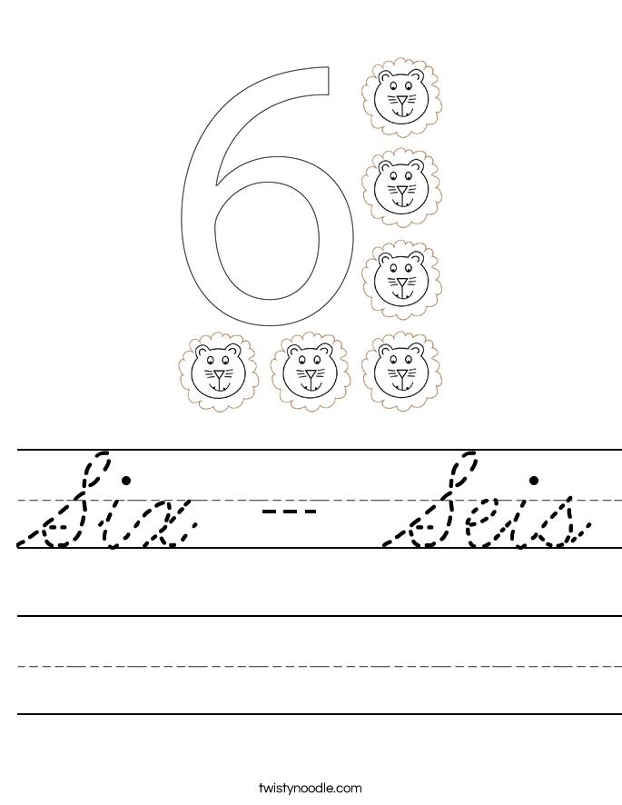Six - Seis Worksheet