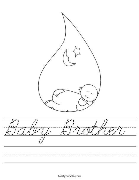 Sleeping Baby Worksheet