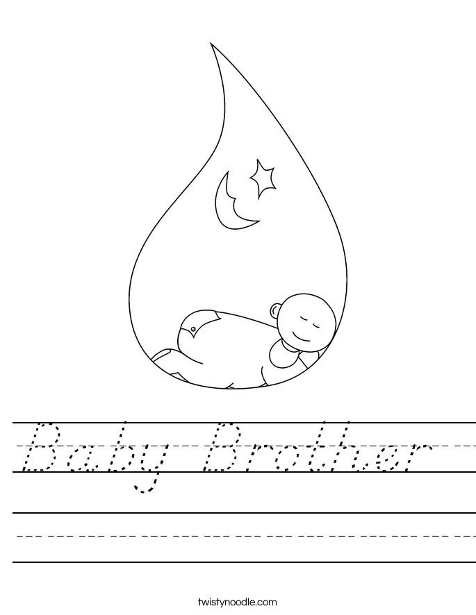 Baby Brother  Worksheet