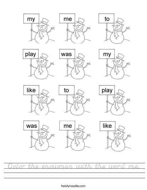 Snowman Sight Words Worksheet