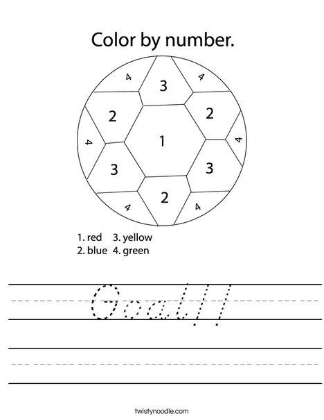 Soccer Ball 5 Worksheet
