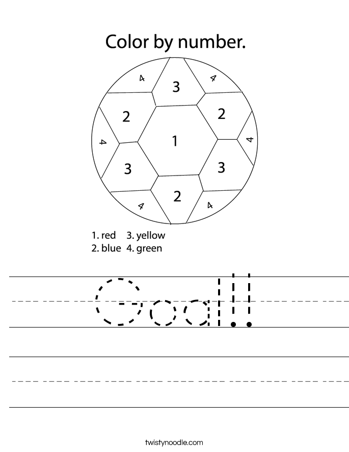 Goal!! Worksheet