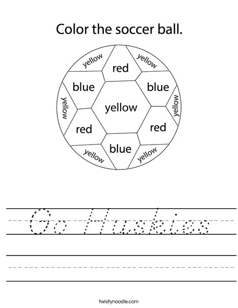 Soccer Ball Worksheet