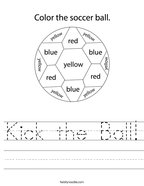 Kick the Ball Handwriting Sheet