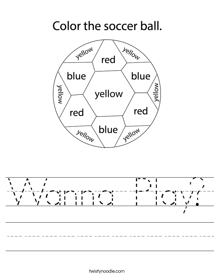 Wanna Play? Worksheet