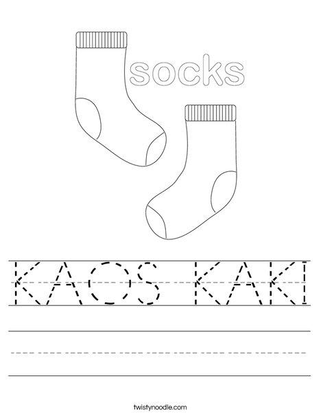 Socks Worksheet