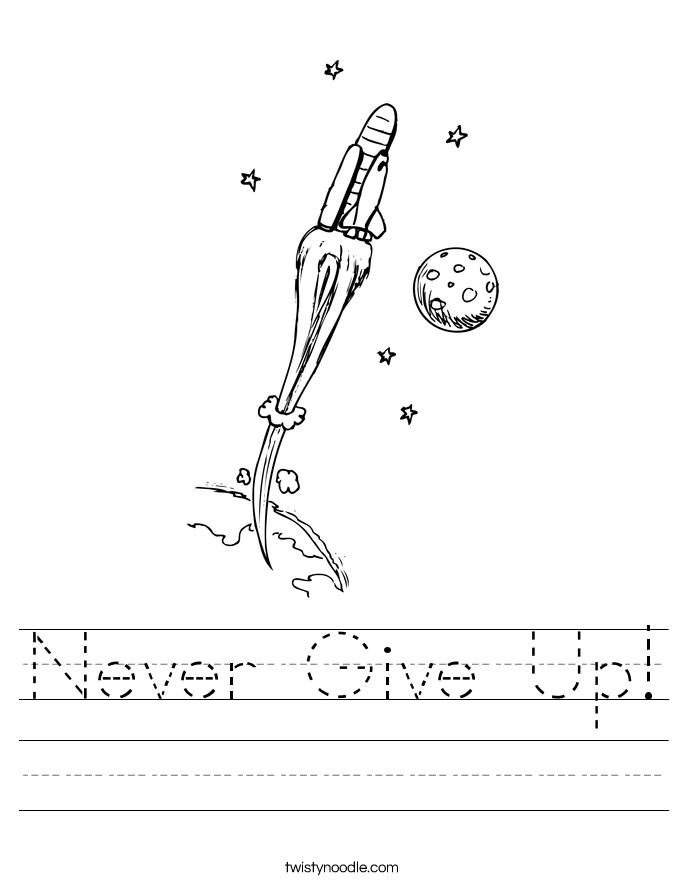 Never Give Up! Worksheet