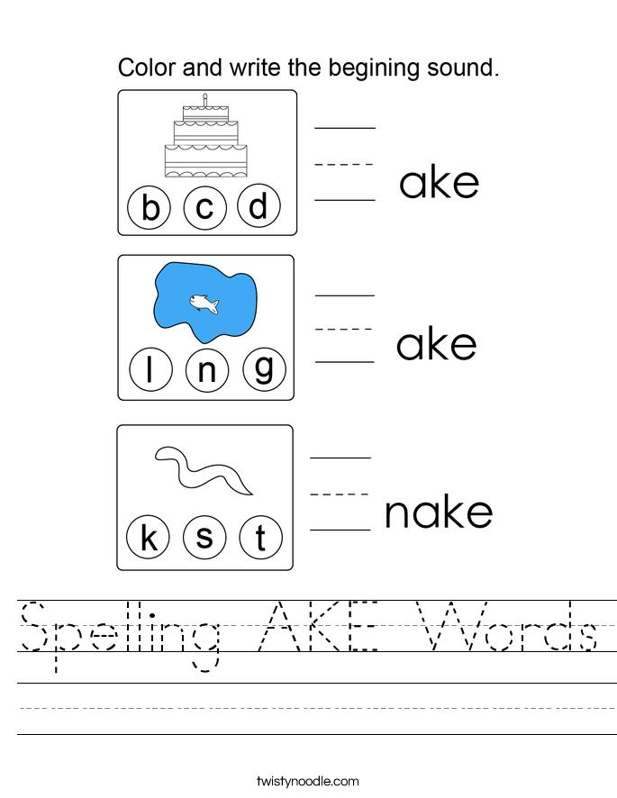 Spelling AKE Words Worksheet