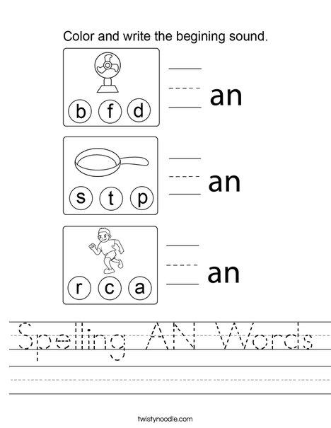 Spelling AN Words Worksheet