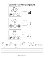Spelling AT Words Handwriting Sheet