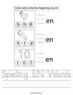 Spelling EN Words Handwriting Sheet