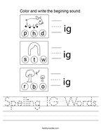 Spelling IG Words Handwriting Sheet