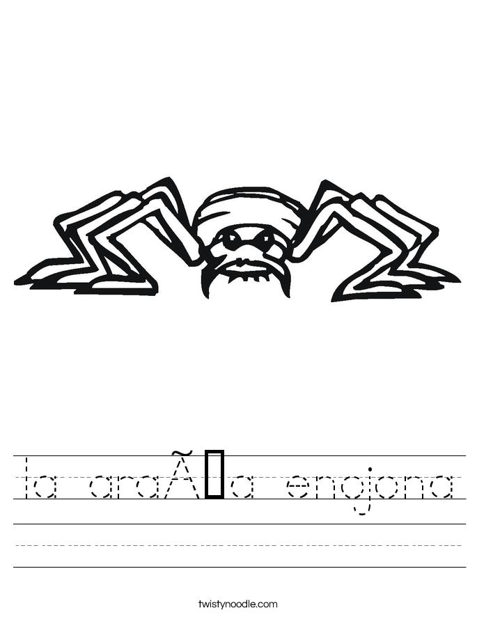 la araña enojona Worksheet