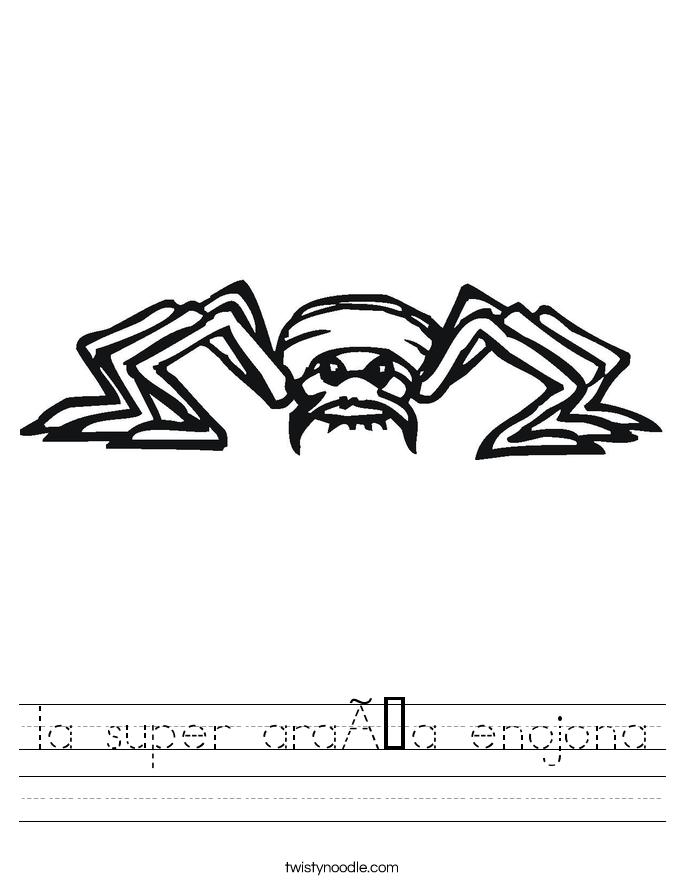 la super araña enojona Worksheet