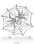 la araña vive en su telaraña Worksheet