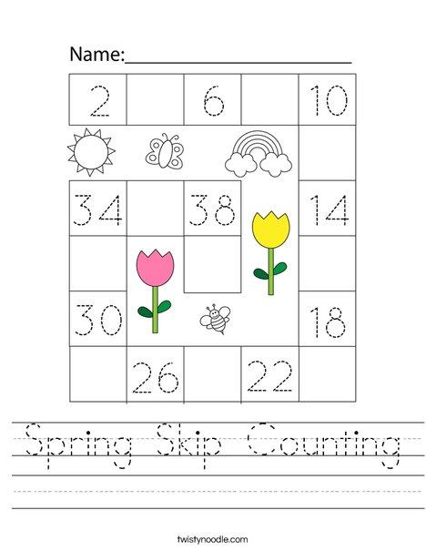 Spring Skip Counting Worksheet