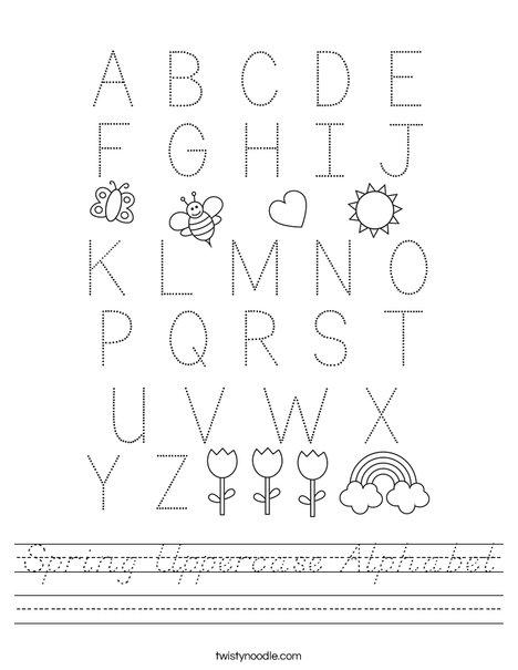 Spring Uppercase Alphabet Worksheet