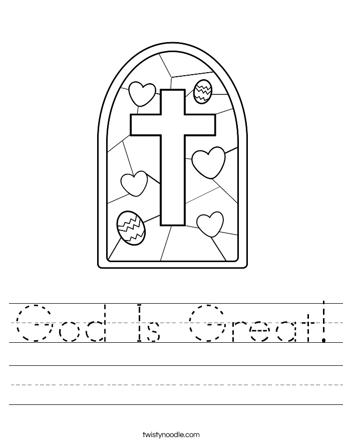 God Is Great! Worksheet
