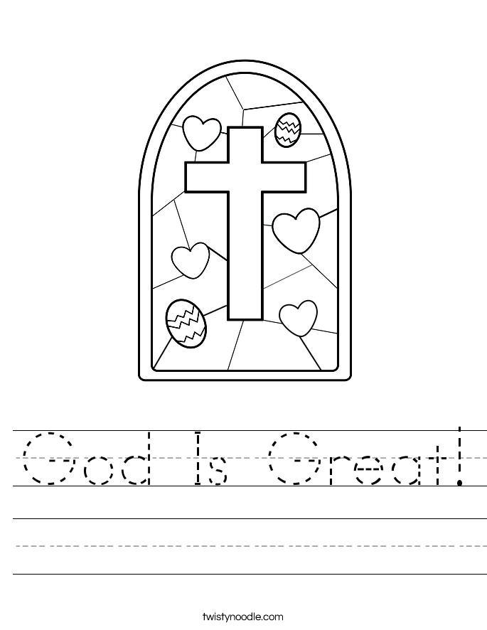 God Is Great! Worksheet