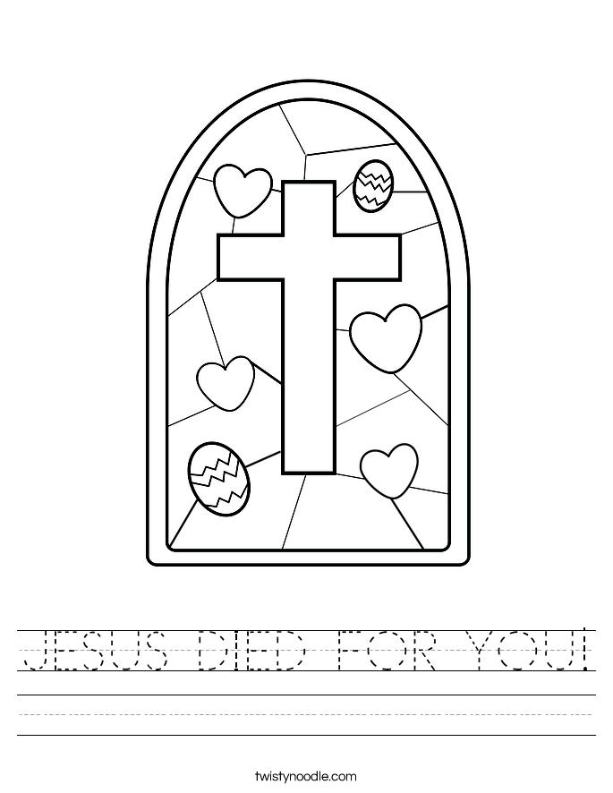 JESUS DIED FOR YOU! Worksheet