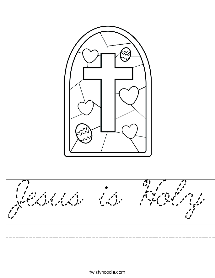 Jesus is Holy Worksheet
