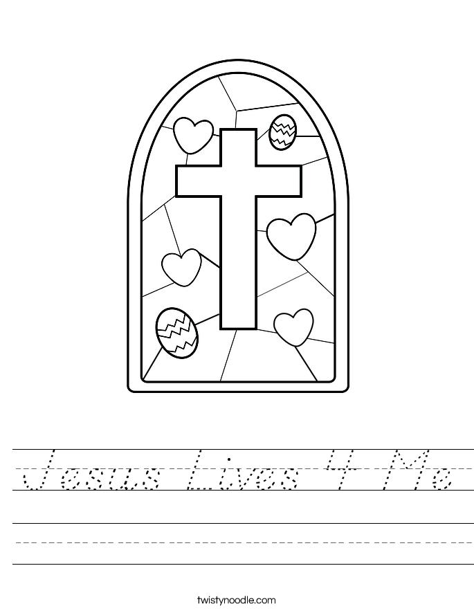 Jesus Lives 4 Me Worksheet