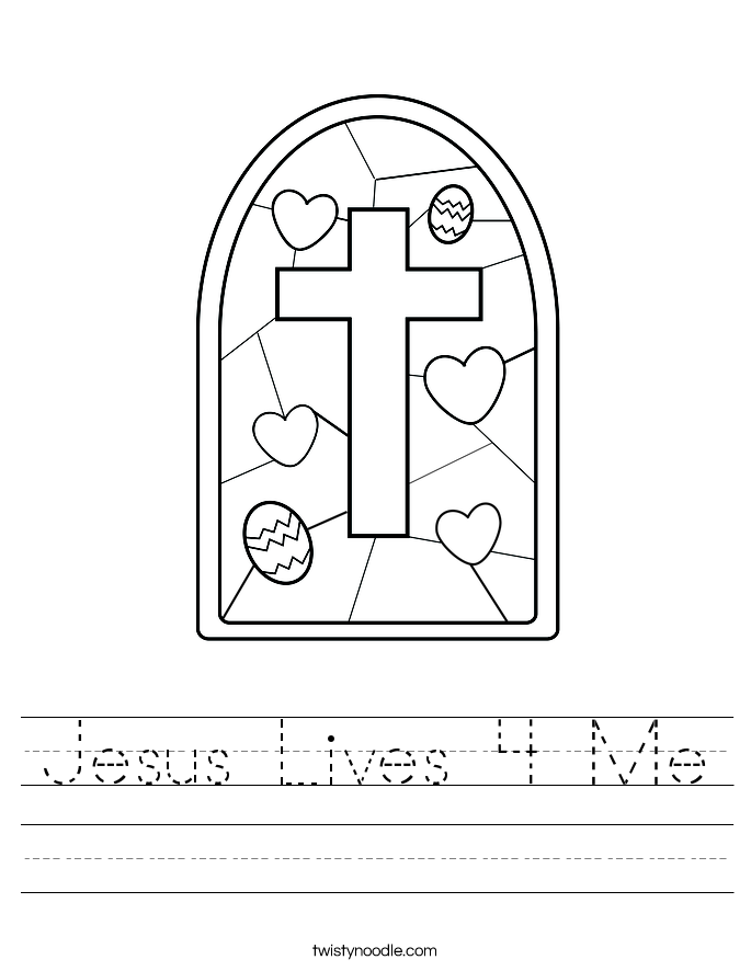 Jesus Lives 4 Me Worksheet