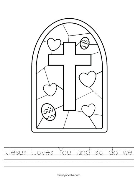 Jesus Loves Me Worksheet Jesus Loves Me Worksheets With Jesus