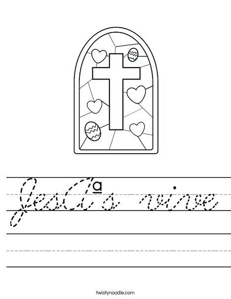 Stained Glass with Cross Worksheet