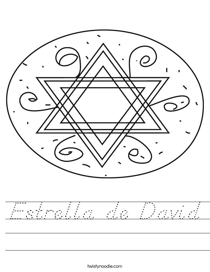 Estrella de David Worksheet