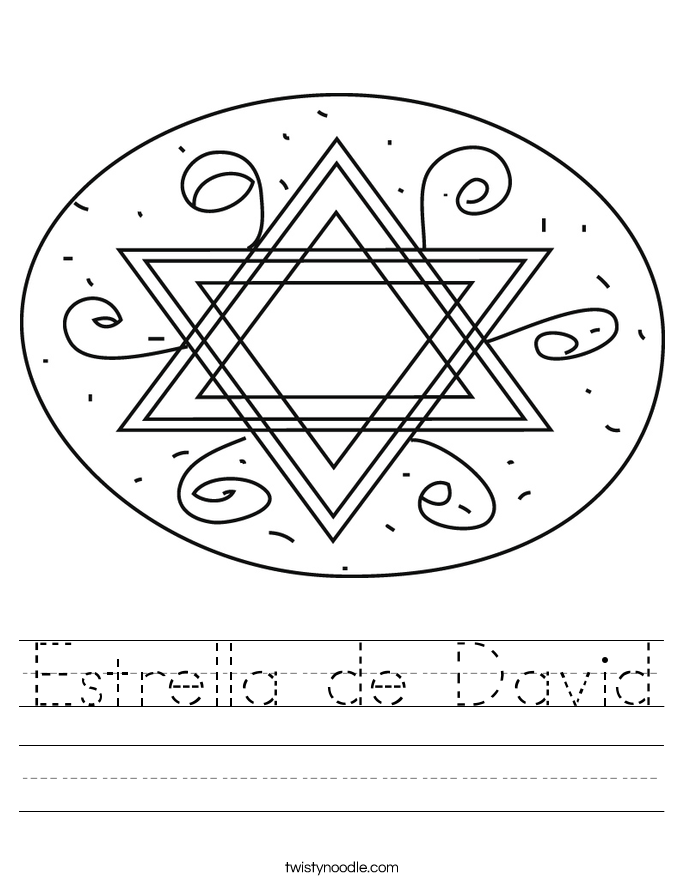 Estrella de David Worksheet