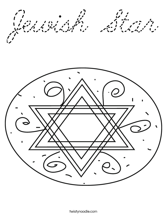 Yarmulke coloring page sketch coloring page for Star of david coloring page