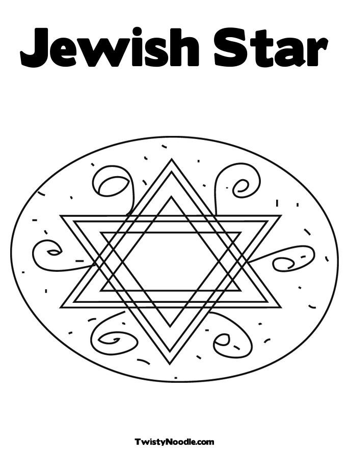 judaism page Judaism / islam is a religious website dedicated to building bridges between muslims and jews through the publication of our shared history, culture and religious practice.