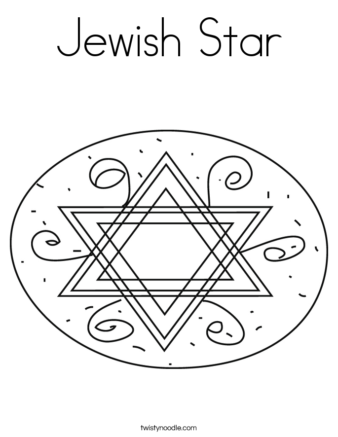 Jewish Star Coloring Page