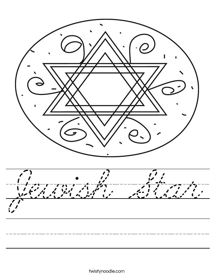Jewish Star Worksheet