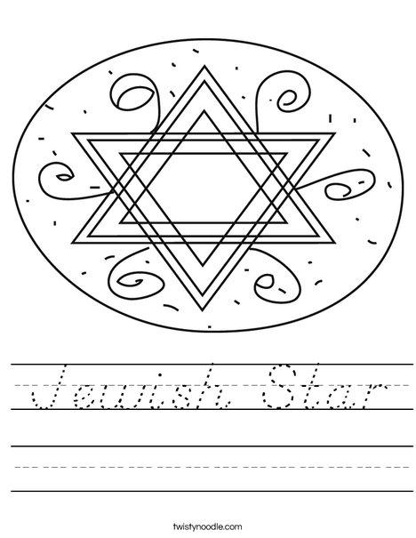 Star of David in Oval Worksheet