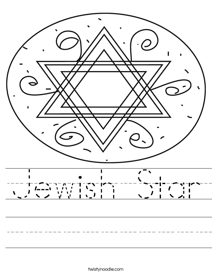 Jewish Star Worksheet