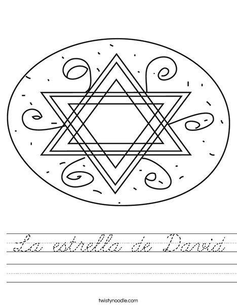Star of David in Oval Worksheet
